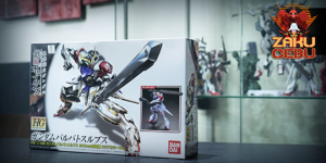 Gunpla Expo 1/144 HG Gundam Barbatos Lupus + Weapon Set