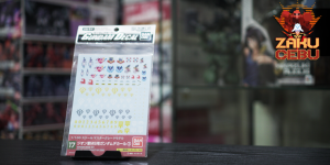 Bandai 1/100 Gundam Decal No. 17 For MS (Principality of Zeon)