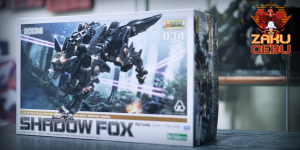 Kotobukiya 1/72 Zoids – Shadow Fox