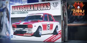 Aoshima 1/24 Hakosukaworks LB-Works/Shakotan Koyaji's Choice Hakosuka 4Dr.