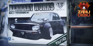 Aoshima 1/24 Kenmary Works LB-Works Kenmary 4Dr.