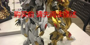 PRE ORDER: GK Hobby 1/100 FM Gundam Barbatos Dragon King Ver. Model Bingo Resin Conversion Kit (Refined Recast)