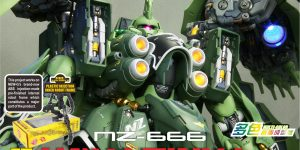 PRE ORDER: G System Best 1/72 NZ-666 Kshatriya Full Resin Kit with LED Version 2.0 (Original Cast)