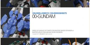 PRE ORDER: Super G 1/100 MG 00 Gundam Ver. MS Build Resin Conversion Kit (Refined Recast)