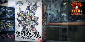 Bandai Super Deformed SD BB Senshi Sangokuden Brave Battle Warriors Gakushin Gundam #353