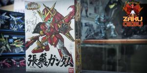 Bandai Super Deformed SD BB Senshi Sangokuden Brave Battle Warriors Shin Chouhi Gundam #301