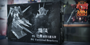1/60 PG Universal Brackets (Action Base)