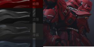 PRE ORDER: AnchoreT Studios x Yujiao Land Paint Set for MSN-04 Sazabi