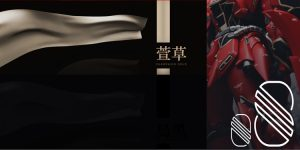 PRE ORDER: AnchoreT Studios x Yujiao Land Paint Set for MSN-06S Sinanju