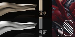 PRE ORDER: AnchoreT Studios x Yujiao Land Paint Set – Metallic Series