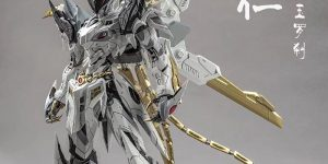 PRE ORDER: Motor Nuclear 1/72 Metal Build MN-Q02 White Caoren with Wings