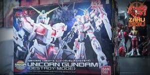 Bandai 1/48 Megasize RX-0 Unicorn Gundam
