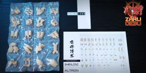 AnchoreT Studios x Yujiao Land 1/100 MG Altron Resin Conversion Kit (Original Cast)
