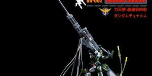 PRE ORDER: Hammer Cat 1/100 Gundam Dynames' Super Substratospheric Altitude Gun (Original Cast)