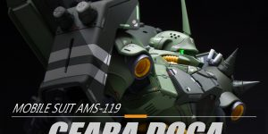 PRE ORDER: Industrial Gear 1/100 MG Geara Doga Resin Conversion Kit with Heavy Backpack Expansion (Original Cast)