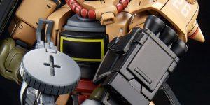 PRE ORDER: Premium Bandai 1/144 HG Zaku Desert Type [Mobile Suit Gundam The Origin MSD]