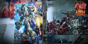 Bandai 1/100 MG UC AMS-119 Geara Doga