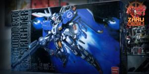 Daban Model 1/100 MG EX-S Gundam