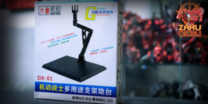 Elephant Model 1/44 RG/HG Sazabi Action Base Stand