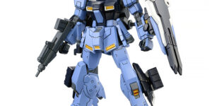 PRE ORDER: Premium Bandai 1/144 HGUC Pale Rider (Ground Battle Heavy Equipment Specifications)