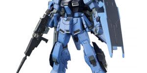 PRE ORDER: Premium Bandai 1/144 HGUC Pale Rider (Space Battle Specification)